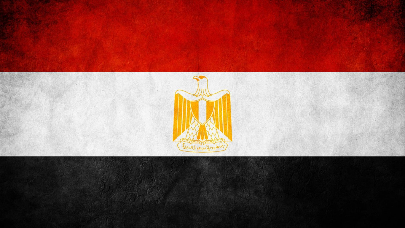 Egypt Flag By Alamir